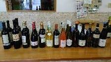 ◆◇豊富な輸入ワイン◇◆