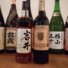 ◆◇珍しい和酒◆◇