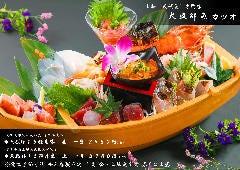 上物天然海鮮カツオ