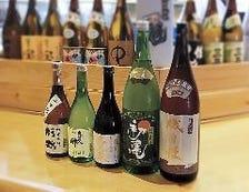 地元酒蔵の日本酒、勢ぞろい!