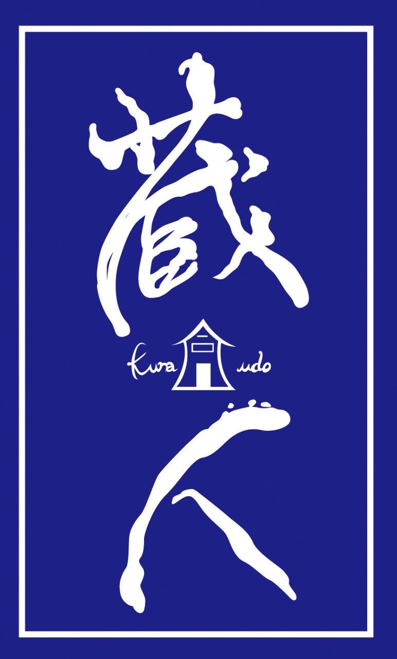 Kuraudo Nishifunabashiten