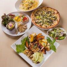 選べるピザ・パスタ♪『にこにこのうえん野菜たっぷりプランコース』2,800円 宴会・パーティー
