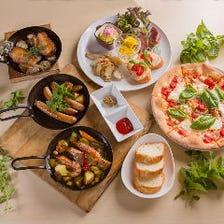 オーガニック野菜と石窯料理で宴会♪