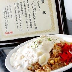 カフェ メルス 東桜店