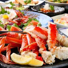 北海道食市場 丸海屋 広島本店