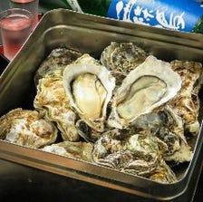 牡蠣のガンガン蒸 広島の食材も有!
