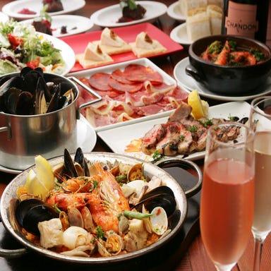スペイン料理&ワイン LOBOS 銀座店 こだわりの画像