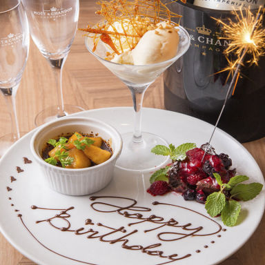 スペイン料理&ワイン LOBOS 銀座店 メニューの画像