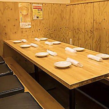 和牛もつ鍋専門店 くにしん 関大前店  店内の画像