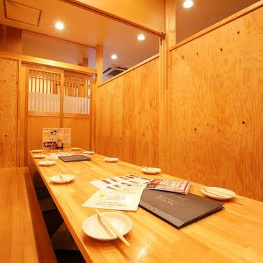 和牛もつ鍋専門店 くにしん 関大前店  こだわりの画像