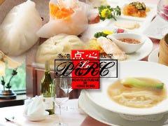 Le Parc 恵比寿店