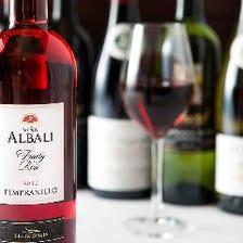 店主自ら厳選した種類豊富なワイン