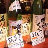 日本酒の種類は豊富にご用意