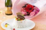 花束、ホールケーキ、ネーム入りボトルご用意いたします。
