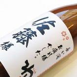 日本酒にお名前入りのラベルもご用意できます!