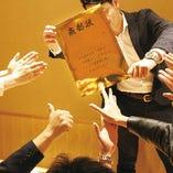 【無料】がんばった人や輝いた人を表彰しましょう!金の賞状プレゼント!