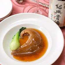 『免疫力UP!』発酵中華でグルメ三昧|大阪地産地消|ふかひれ姿煮おひとり様1皿|個室完備