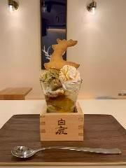 おづkyoto‐maison du sake plus Cafe‐