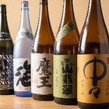 焼き鳥に合う焼酎や日本酒もございます