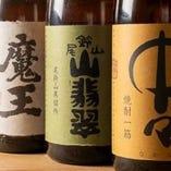 焼き鳥と相性抜群の焼酎や日本酒も幅広く取り揃えております!