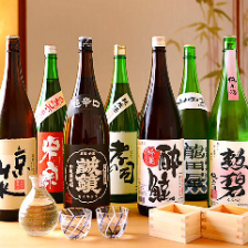 【大感謝祭!】獺祭や作も!厳選日本酒40種《無制限飲み放題》利き酒コース2800円