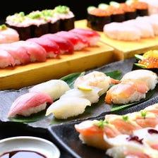 本格江戸前寿司が食べ飲み放題!