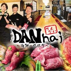DANnai<だんない> 近江八幡店