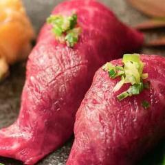 近江牛炙り寿司 赤身
