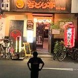 ぢどり亭京町堀店はサラリーマンの味方です!
