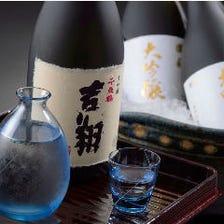 会席料理の趣向にそった北海道の地酒