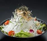 山盛り大根サラダ