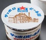 ビール園特製アイスクリーム