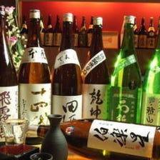 日本全国の珍しい隠し酒あり!