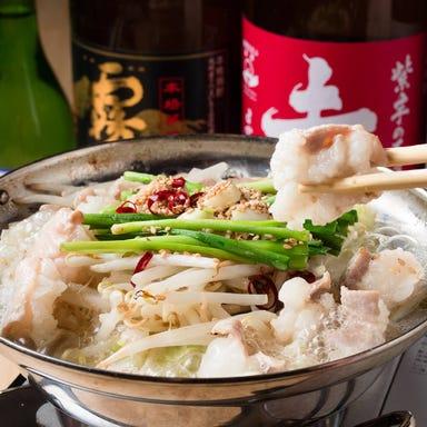 近江牛・海鮮 和味  コースの画像