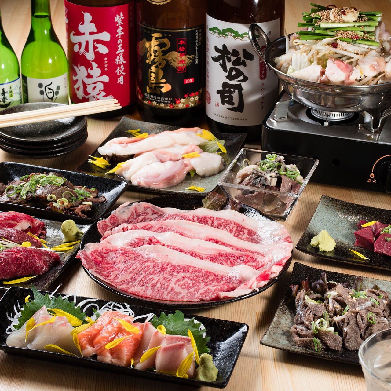 2時間飲み放題もご用意♪炙り寿司、ホルモン鍋など近江牛を満喫