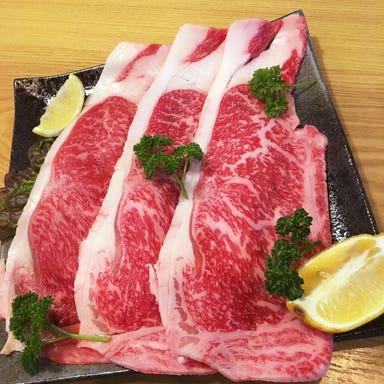 近江牛・海鮮 和味  こだわりの画像