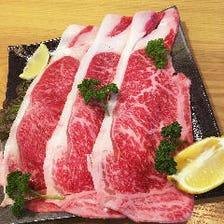 """食べたらわかる!!極上の""""近江牛"""""""
