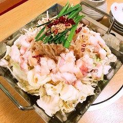 近江牛ホルモン鍋セット