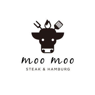 ステーキ&ハンバーグmoo moo(ムームー)  コースの画像