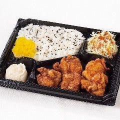 【お持ち帰り限定】鶏の唐揚げ弁当