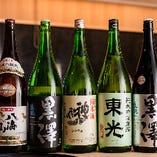 冷酒はグラス90mlからご用意しております