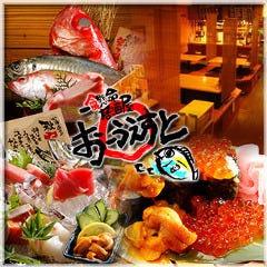 東三国 海鮮食堂 おーうえすと