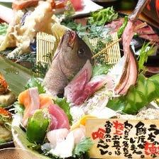 【旬の食材】季節の宴コース3800円〜