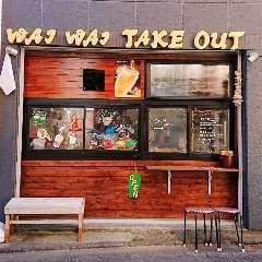 WAIWAIアジアのヌードルやさん 平塚店