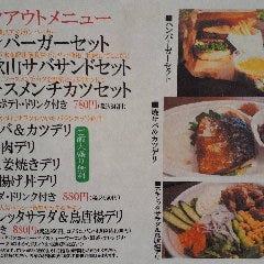 CAFE MESHI スキレッタ スキレッテ