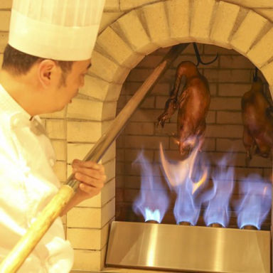 全聚徳 北京ダックの老舗 六本木店 コースの画像