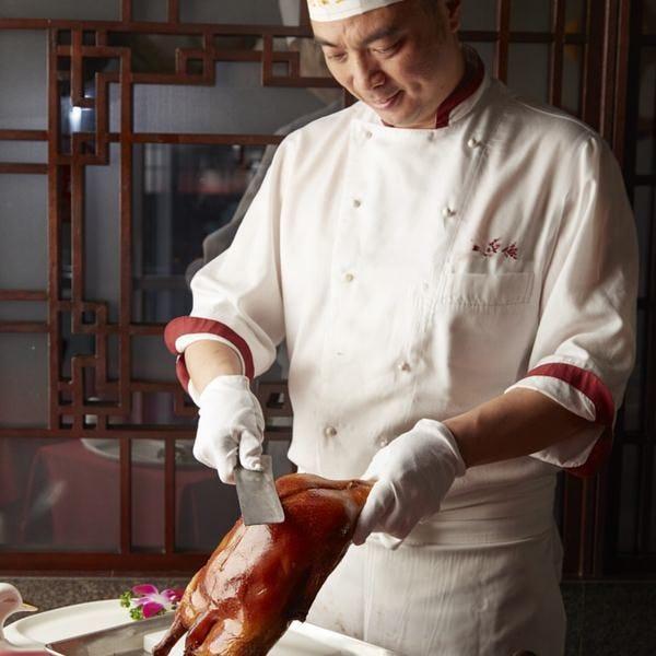 専門調理師が提供する北京ダック