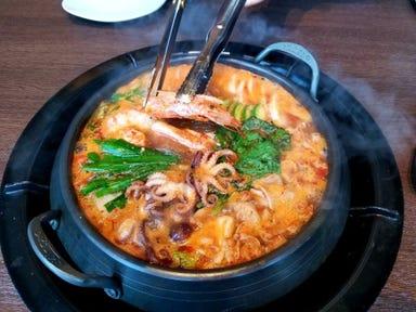 個室韓国伝統料理・ 焼肉ハヌリ新宿三丁目店 メニューの画像