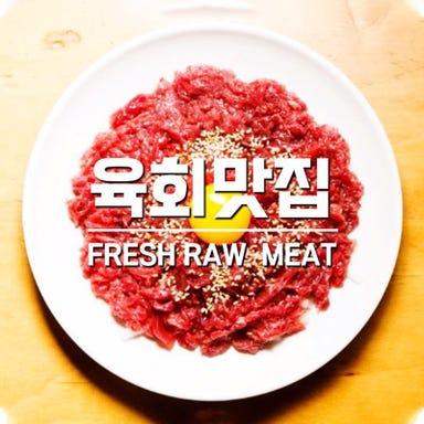 個室韓国伝統料理・ 焼肉ハヌリ新宿三丁目店 こだわりの画像
