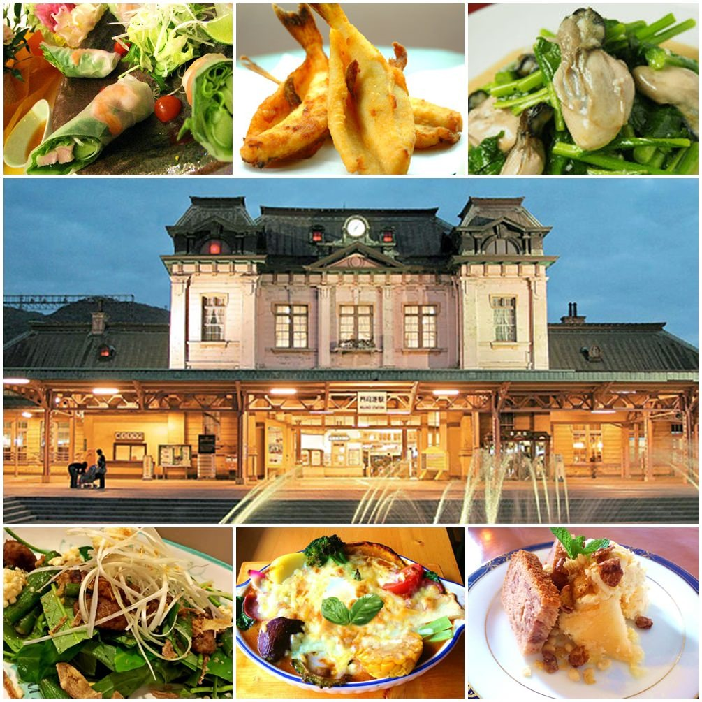 【門司港ロマンコース】☆大切な方とのお食事におすすめ。人気メニューとワンランク上のコース。
